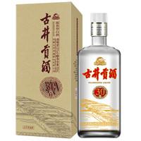 古井贡酒 30窖龄 50度 浓香型 500ml 单瓶装