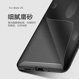 mtuo 米拓 华为Mate20手机壳 黑色