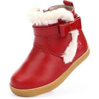 Hush Puppies 暇步士 P60566 儿童鞋子