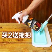Paclean 帕可丽 地板保养蜡 柠檬香型 500ml