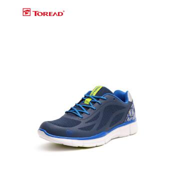 TOREAD 探路者 KFFE91335-C27C 轻量跑鞋