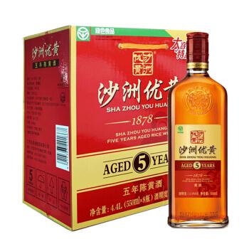 沙洲优黄 1878 五年陈黄酒 半干型 11度 550ml*8瓶