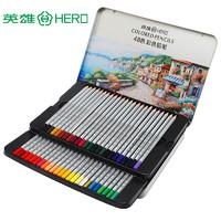 HERO 英雄 彩色铅笔套装 24色纸盒装