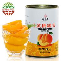 汇尔康 糖水黄桃罐头 425g