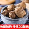 LAIYANG PEAR 莱阳梨 山东小芋头芋艿子 5斤 14.8元(需用券)