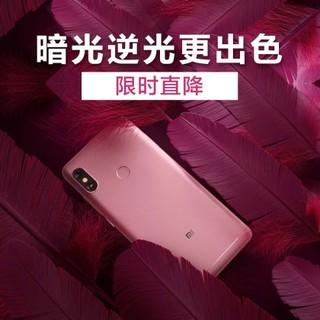 MI 小米 红米Note5(粉色) 6GB+64GB 全面屏