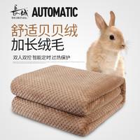 Great Wall 长城 智能电热毯(黑白)1.5*1.8m