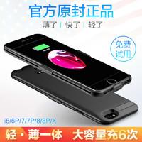 NOHON 诺希  20000M 背夹式超薄充电宝-iphone6/7/8通用 炫酷黑
