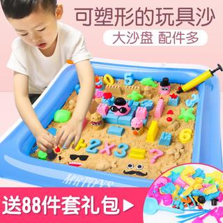 儿童太空玩具沙子套装泥动力火星安全无男孩毒女孩彩泥魔力橡皮泥