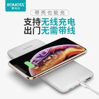 罗马仕 ROMOSS 10000毫安超薄便携智能无线充电宝WL1A移动电源2.1A快充适用于苹果8/8P/X/XS/XSM等手机