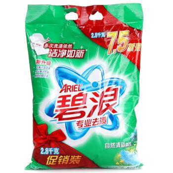 ARIEL 碧浪 洗衣粉 自然清新 2.8Kg