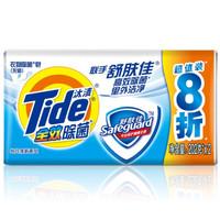 Tide 汰渍 全效除菌洗衣皂 202g*2块