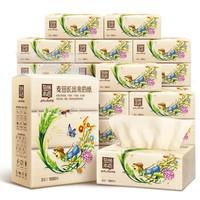 泉林本色 田美之夏系列 本色面巾纸巾 3层*120抽*15包(整箱销售)