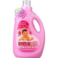 MAGIC AMAH 妙管家 衣物柔软剂 玫瑰香 3L+200ml