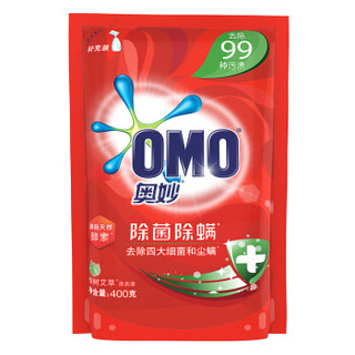 OMO 奥妙 除菌除螨洗衣液 17.6斤