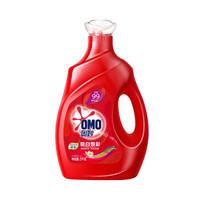 奥妙 亮白焕彩洗衣液 3kg 源自天然酵素 净白护色 *3件