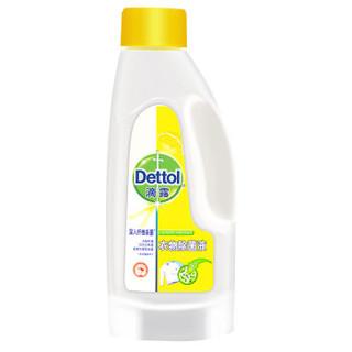 Dettol 滴露 衣物除菌液 180ml 柠檬