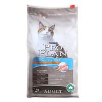 PRO PLAN 冠能 室内成猫配方猫粮 1.5kg