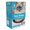 澳洲品牌 最宠 猫零食金枪鱼明虾猫条160g(10g*16)宠物猫湿粮流质成年幼猫粮猫罐头猫咪肉条护肠胃营养布丁