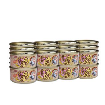 AkikA 渔极 AR12 吞拿鱼及三文鱼 猫罐头 70g*24罐