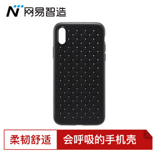 网易严选 网易智造 iPhoneX手机壳 编织纹 软壳 全包 防摔 耐磨 黑 *3件