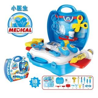 儿童过家家 手提箱小诊所