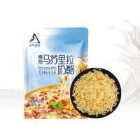 Milkland 妙可蓝多 精制马苏里拉奶酪 450g