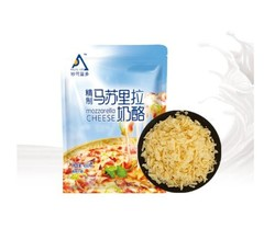 Milkland 妙可蓝多 精制马苏里拉奶酪 450g *7件