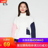 ES 艾格运动 8A0317070 女士套头针织衫 (L、本白色)