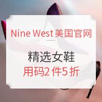 海淘活动:Nine West美国官网 精选女鞋