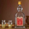 塔木香 红标 45度 白酒 165ml 9.9元