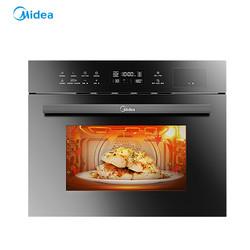 Midea 美的 TQN36TXJ-SA 嵌入式蒸烤箱