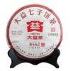 大益 经典系列 8562 普洱熟茶 357g *4件