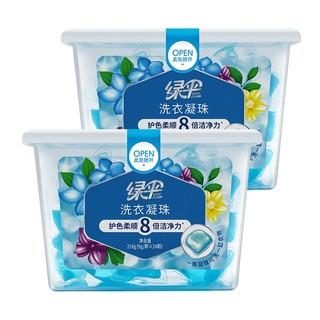 绿伞 洗衣凝珠 24粒*2盒 清新海洋香