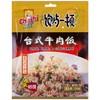 厨师 台式牛肉口味 自热米饭 250g