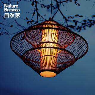 自然家 NatureBamboo UFO 新中式禅意 竹编吊灯