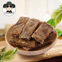 野食小哥 猪油渣肉条香酥猪肉脯休闲零食