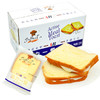 ADB 吐司面包三明治 1000g 18个 23.8元包邮(需用券)