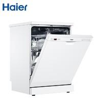 限地区:Haier 海尔 HW14-S8 嵌入式洗碗机 14套