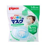 贝亲 Pigeon 婴幼儿用无纺布口罩 3枚入 日本原装进口 *5件