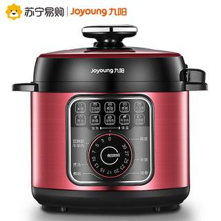 Joyoung 九阳 Y-50C85 电压力锅