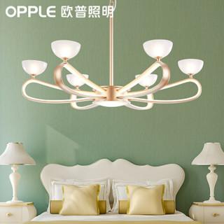 OPPLE 欧普照明 现代时尚吊灯 依芸6头