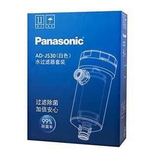 Panasonic 松下 AD-JS30 过滤器