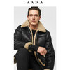 ZARA 男士抓绒翻领双面夹克外套