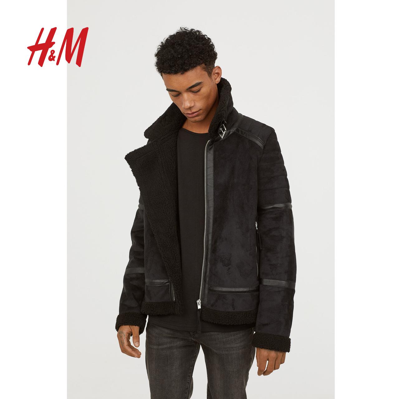 H&M DIVIDED HM0651881 男士机车夹克