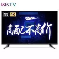 KKTV U55K5 55英寸 4K液晶电视