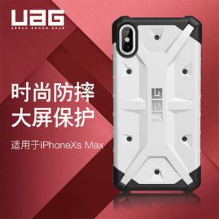 UAG 探险者系列 苹果 iPhone Xs Max 手机保护壳 白色
