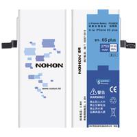 诺希 苹果6Sp电池/6SP电池 苹果电池/大容量苹果手机内置电池更换 适用iphone6s plus/6sp