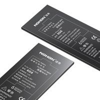 NOHON 诺希 旗舰MAX 苹果6S电池/6S电池 高容量 苹果电池/手机内置电池更换 适用apple iphone6S