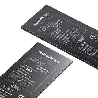 诺希 旗舰MAX手机内置电池更换 适用apple iphone6S